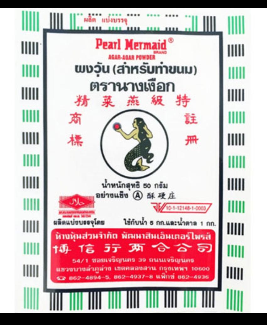 ម្សៅចាហួយ Pearl Mermaid
