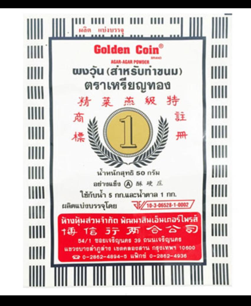 ម្សៅចាហួយ Golden Coin